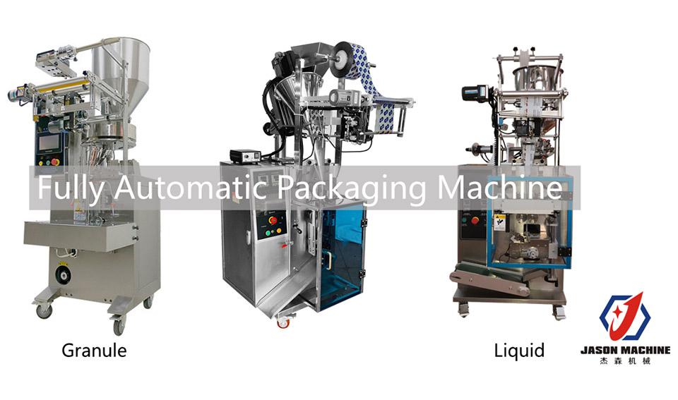 全自动和半自动包装机械的区别 哪一个更适合您的公司