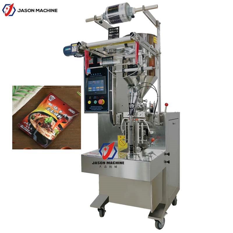 卧式气动肉沫包装机带搅拌 牛肉酱 豆瓣酱专用包装机