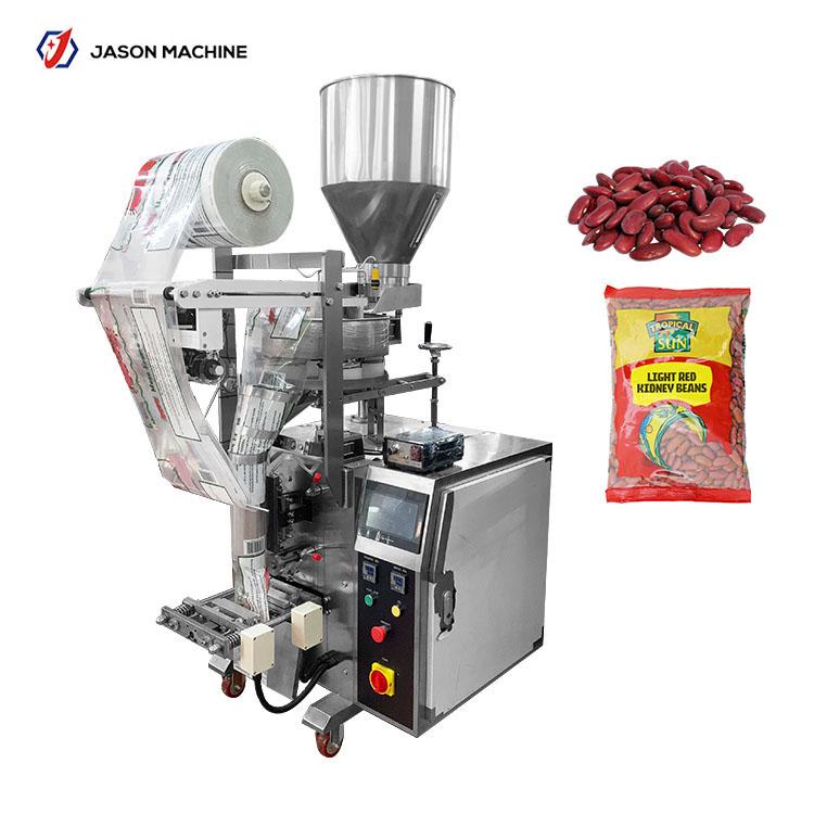 全自动颗粒包装机颗粒计量包装机量杯定量食品包装机