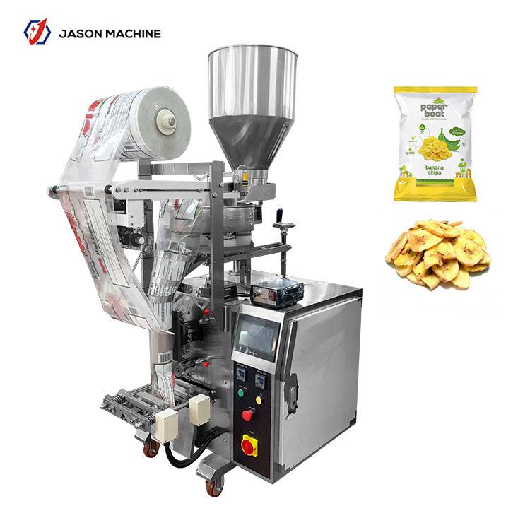 香蕉片包装机立式包装机膨化食品包装机多功能自动颗粒包装机