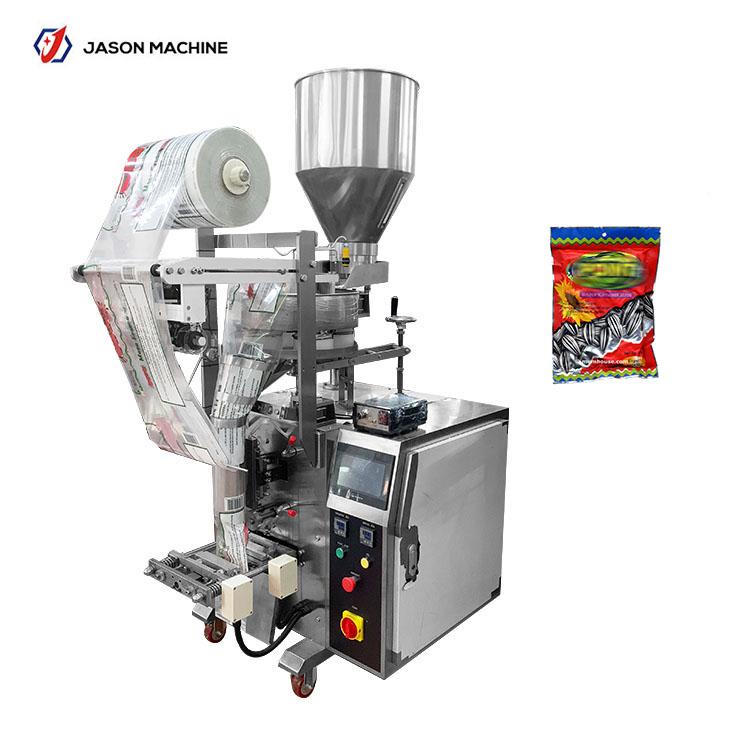 奶香味瓜子包装机食品充氮气小型包装机 自动化包装机械设备厂家