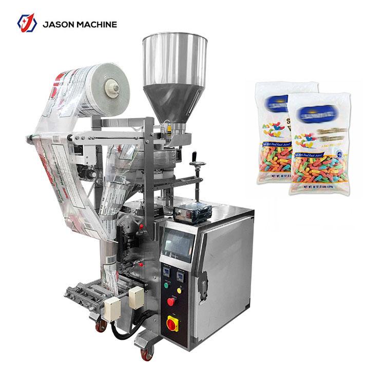 糖果计量包装机,自动坚果颗粒包装机,全自动颗粒包装机
