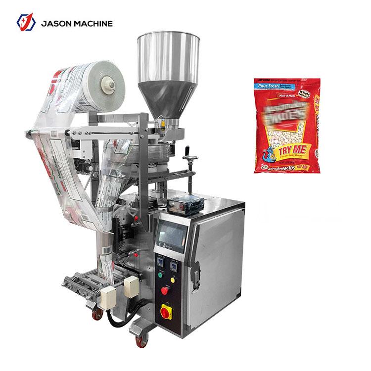 全自动袋装杏仁果颗粒包装机计量分装零食麦片包装机