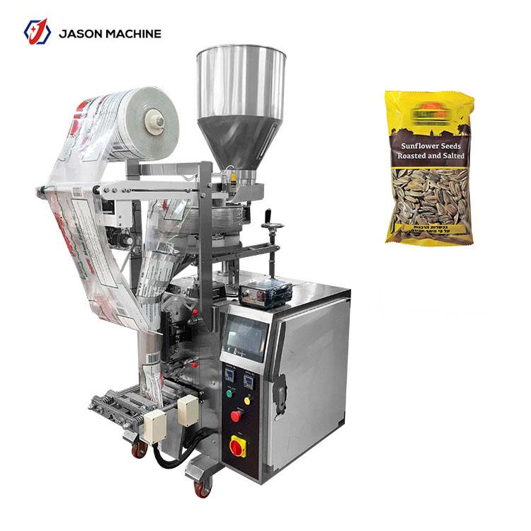 坚果全自动包装机 花生米干果食品包装机 葵瓜子颗粒包装机