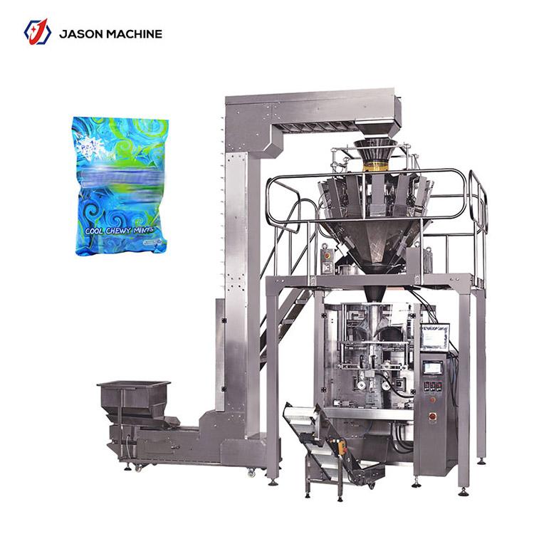 冰块包装机 多功能电子秤食品包装机 全自动电子称包装机