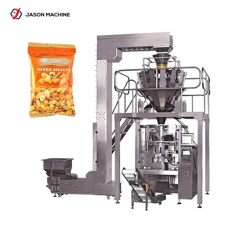 谷物包装机 多功能电子秤食品包装机 全自动电子称包装机