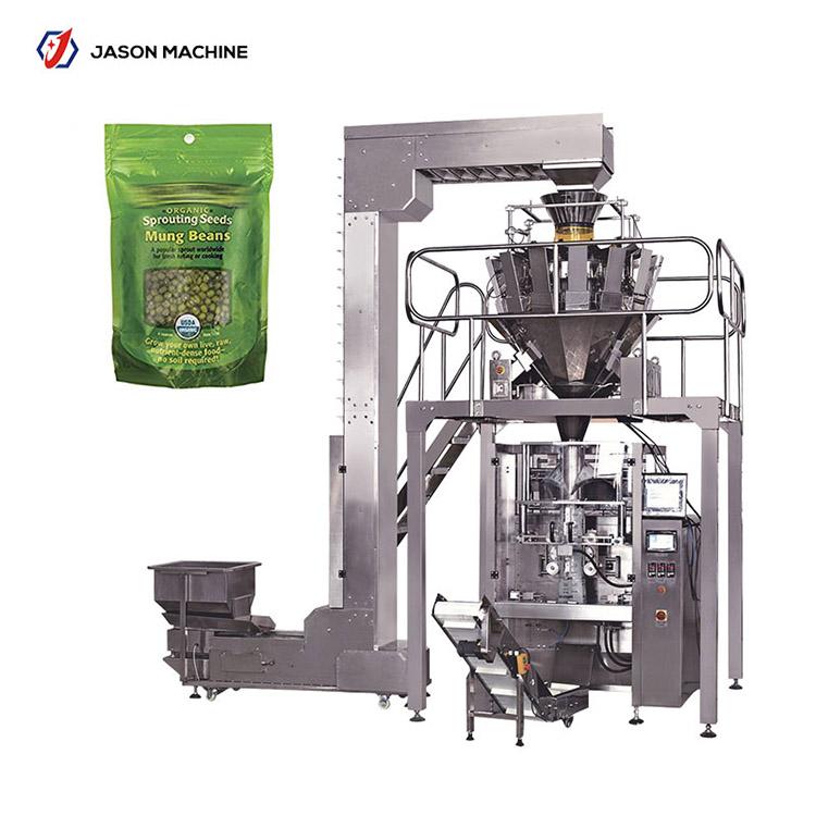 绿豆包装机 多功能电子秤食品包装机 全自动电子称包装机