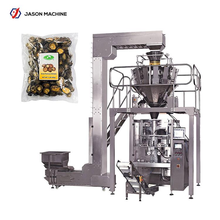 冬菇干包装机 多功能电子秤食品包装机 全自动电子称包装机