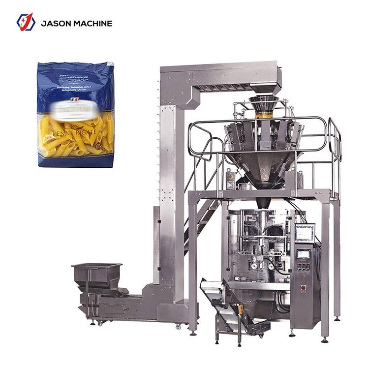 夹心彩色软糖电子秤包装机 多功能食品包装机 全自动电子称包装机