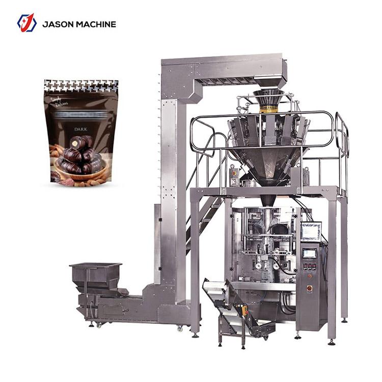 巧克力夹心豆电子秤包装机 多功能食品包装机 全自动电子称包装机