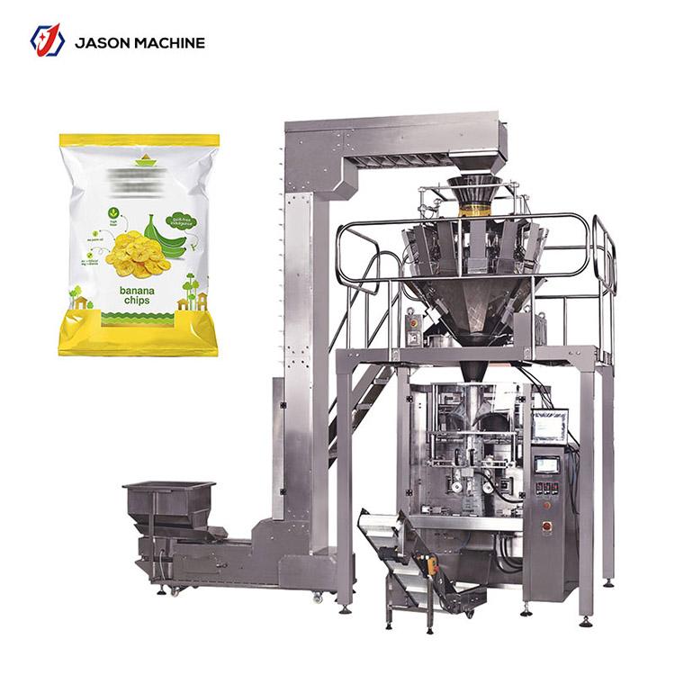 香蕉片膨化食品电子秤包装机 食品包装机 全自动电子称包装机