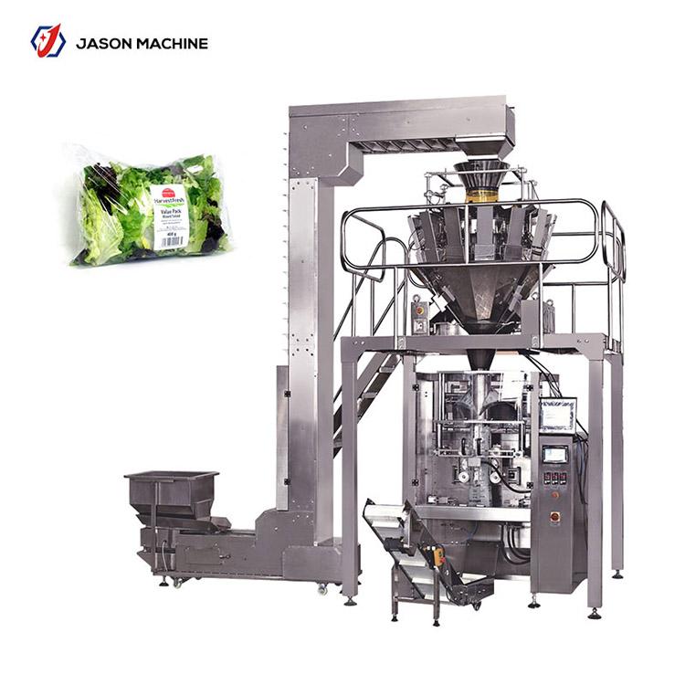 蔬菜沙拉包装机 多功能电子秤食品包装机 全自动电子称包装机