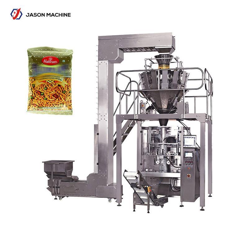 虾条包装机 多功能电子秤食品包装机 全自动电子称包装机