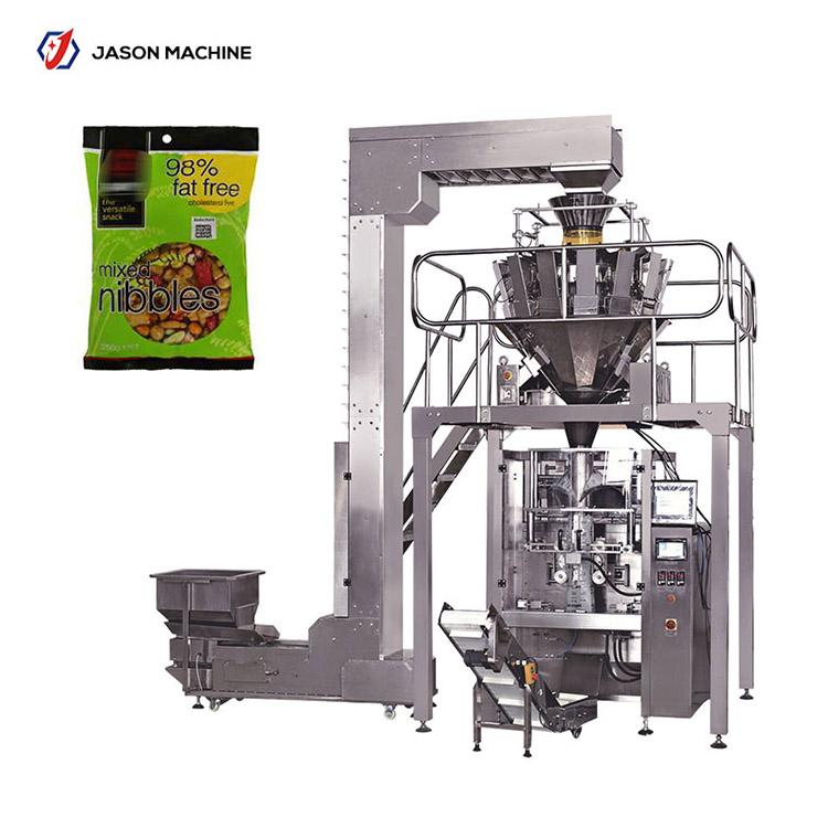 混合坚果果干包装机 多功能电子秤食品包装机 全自动包装机