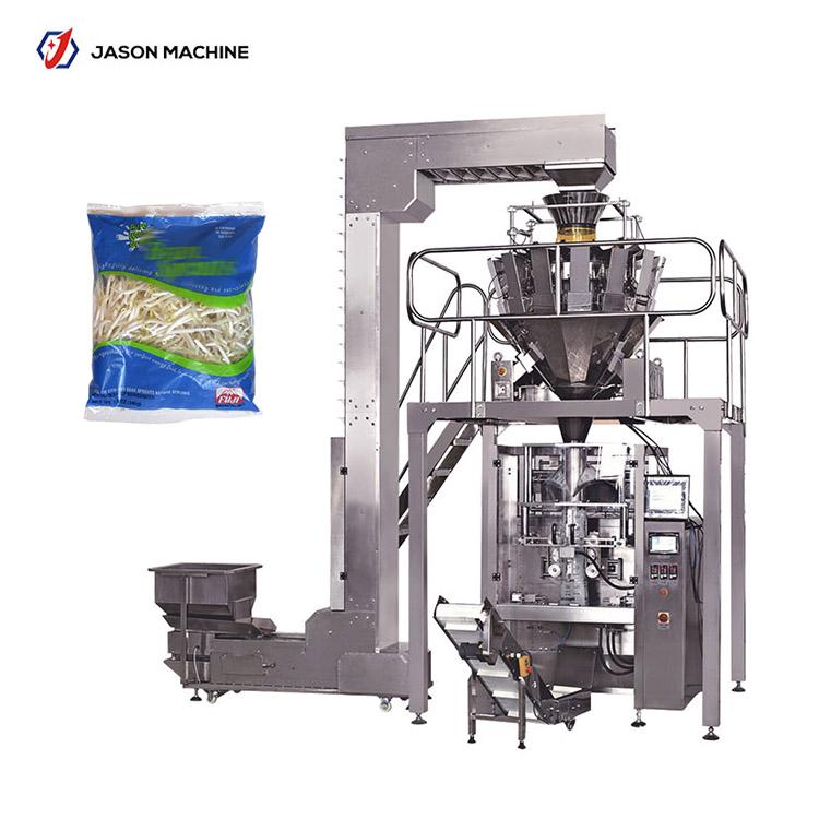 豆芽包装机 多功能电子秤食品包装机 全自动电子称包装机