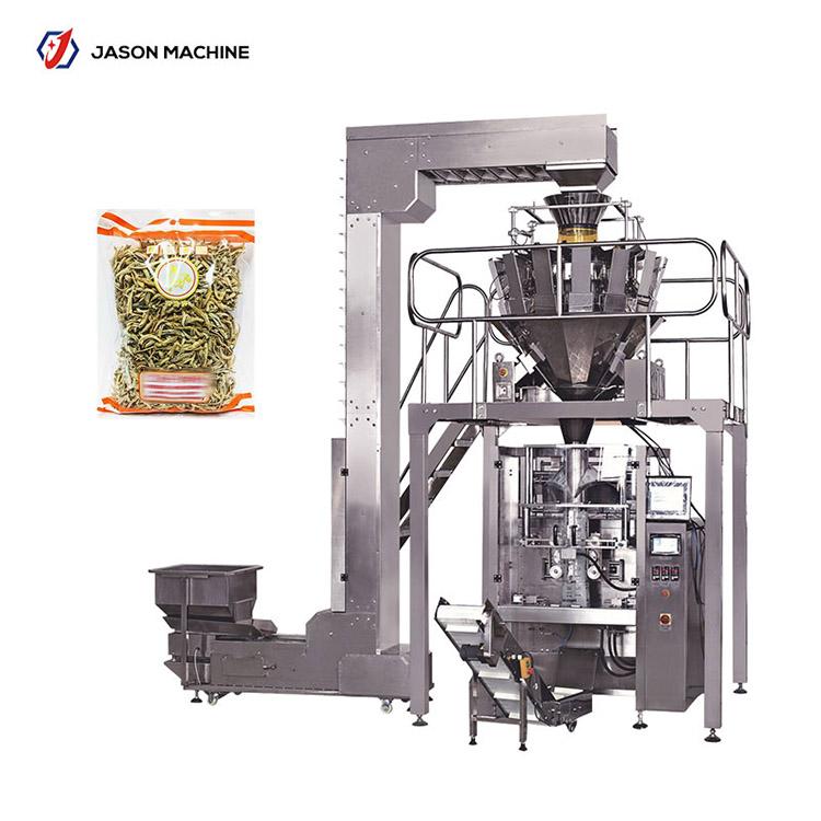 鱼干干货包装机 多功能电子秤食品包装机 全自动电子称包装机