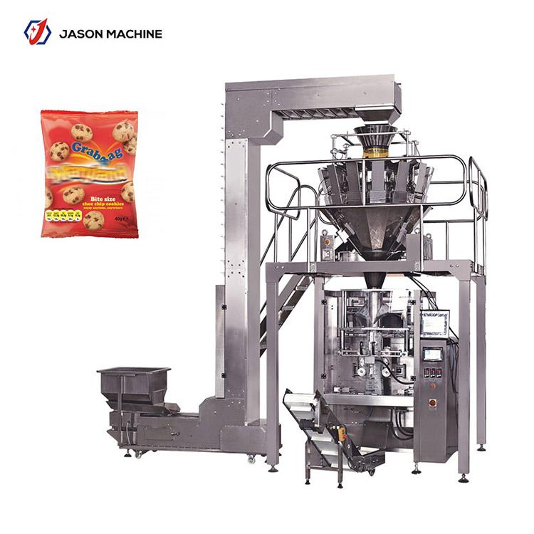 饼干电子秤包装机 多功能食品包装机 全自动电子称包装机