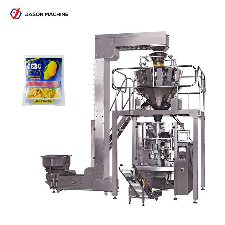 芒果干水果干电子秤包装机 多功能食品包装机 全自动电子称包装机