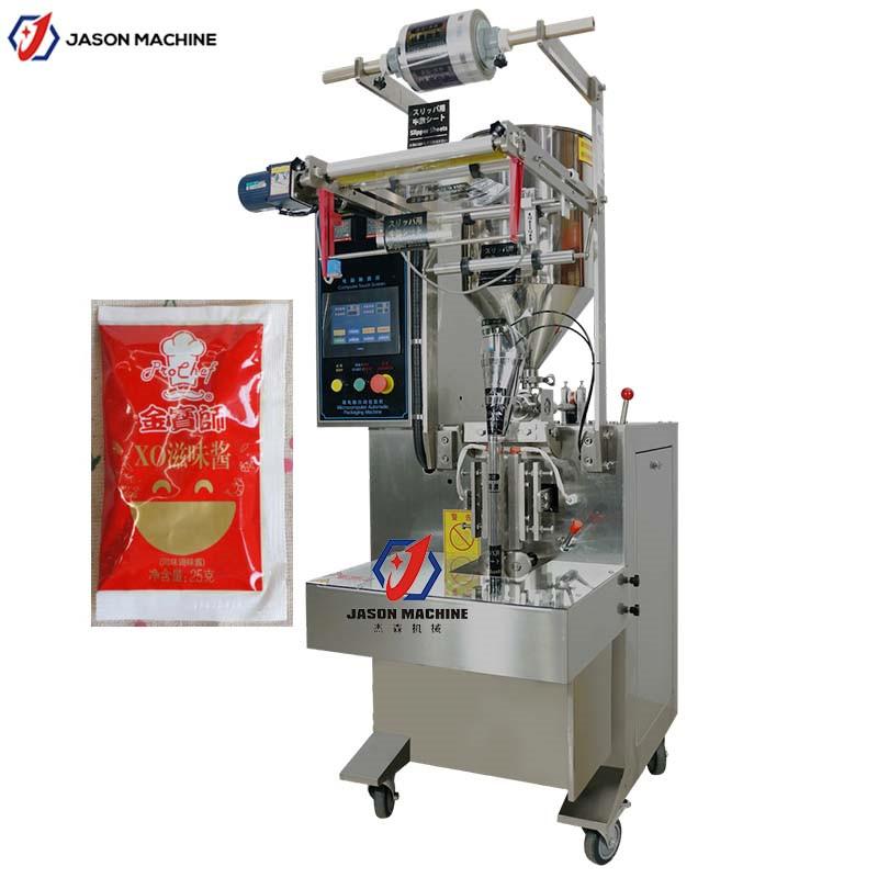全自动小型自动液体包装机 XO滋味酱包装机 袋装食品酱料包装机械