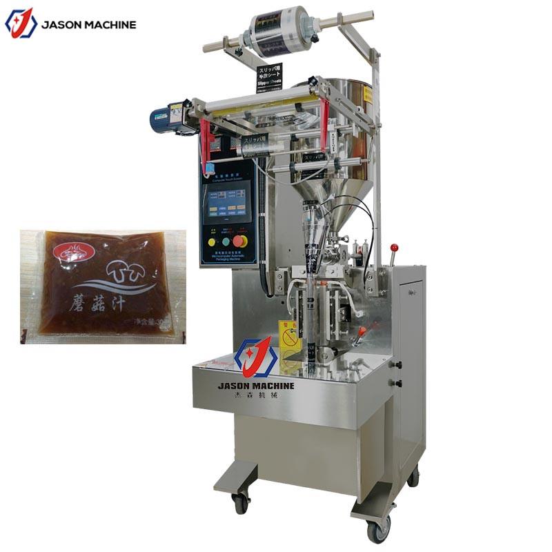 全自动液体包装机 排骨酱酱体包装机 多功能自动制袋包装设备