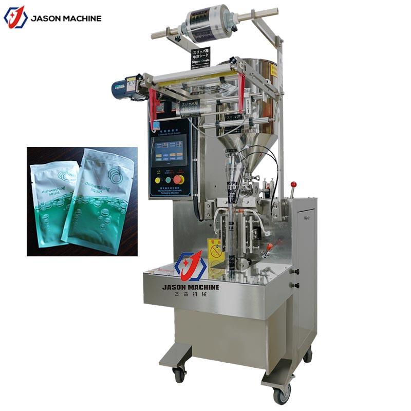 直销川越自动柔顺剂包装机 洗发水沐浴露液体包装机械设备厂家