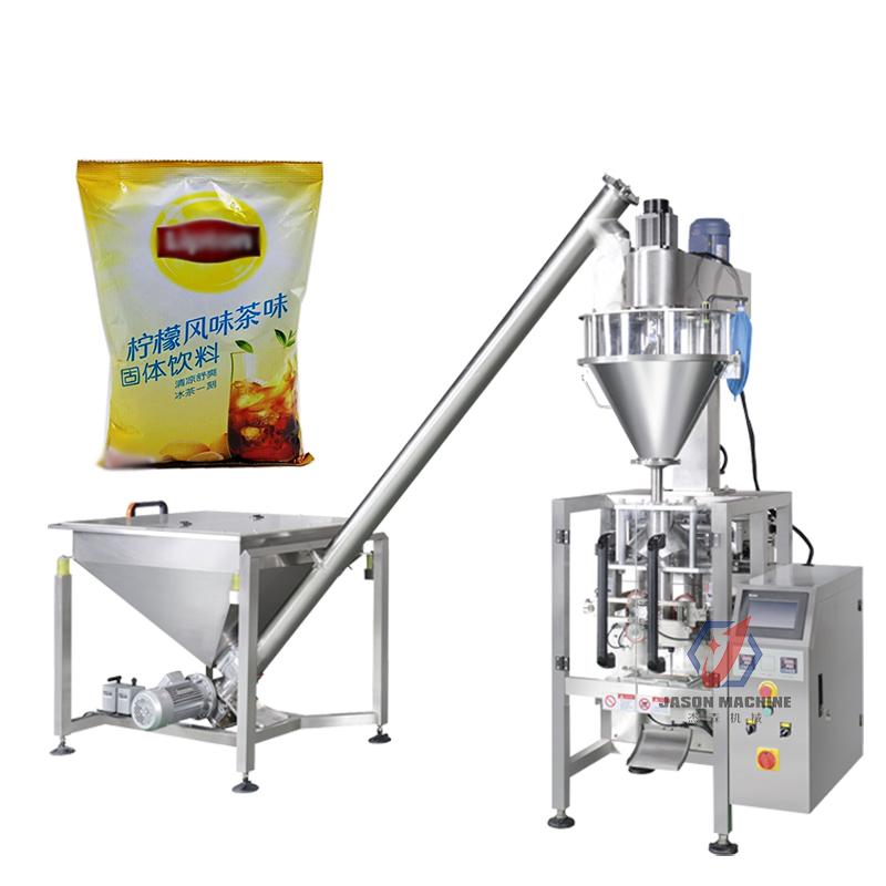 多功能全自动酸奶粉柠檬茶粉包装机 自动计量下料固体饮料包装机