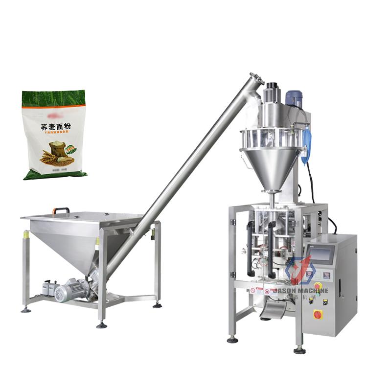 多功能大立式粉末包装机 全自动螺杆下料天妇罗粉荞麦面粉包装机