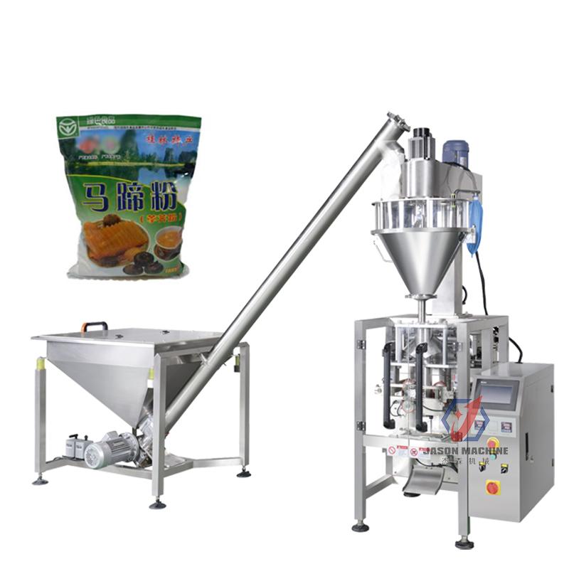 全自动立式粉末包装机 多功能袋装粉剂灌装机 玉米面粉奶粉马蹄粉包装机