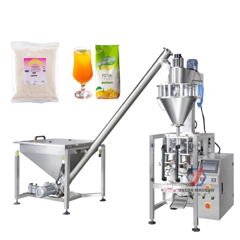 蛋奶粉烘焙粉末包装机 全自动立式橙汁粉果汁粉包装机