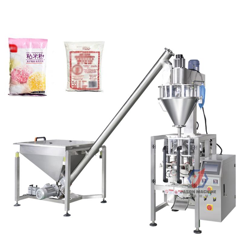 立式螺杆糯米粉粘米粉末包装机 自动定量袋装粉末灌装机