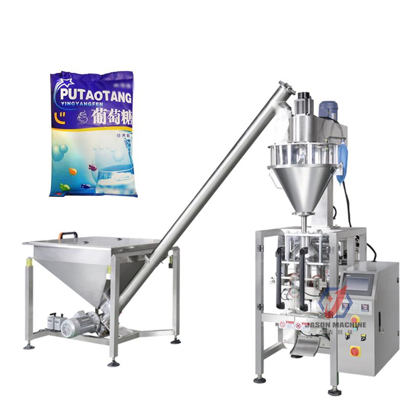 立式螺杆下料葡萄糖粉末包装机 袋装固体运动饮料包装机
