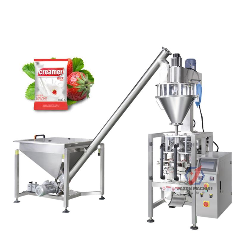 立式自动下料自动计量粉末包装机 全自动奶精粉末包装机
