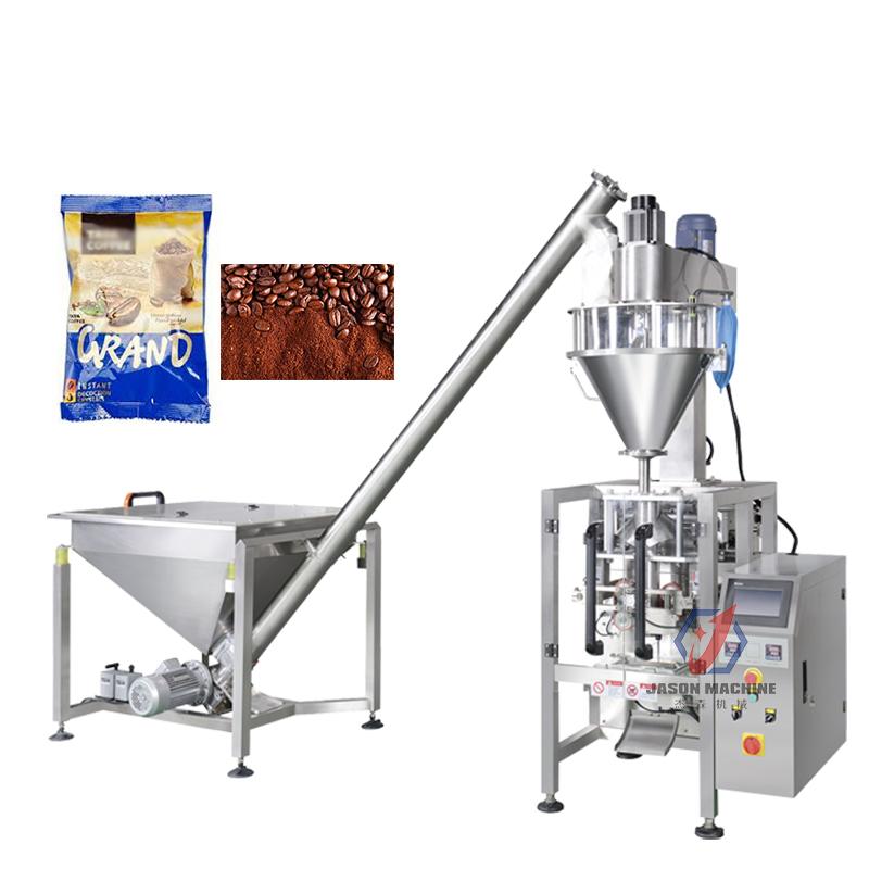 全自动粉末包装机 200g 400g 1kg 袋装咖啡粉末包装机
