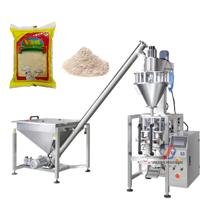 200g-1000g 全自动袋装玉米淀粉中筋面粉小麦粉包装机