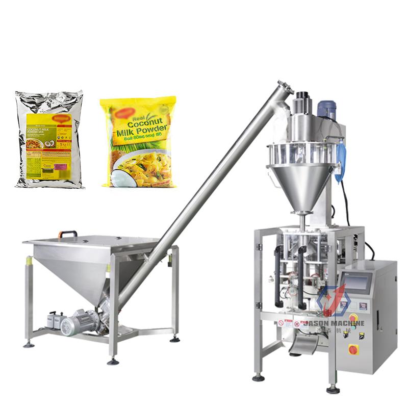 自动打码食品粉末包装机 自动袋装豆浆粉椰奶粉奶盖粉末包装机